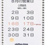 0B8BFEEF-F3BA-4F31-A5FA-1BCB57D4C432